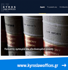 kyroslawoffices